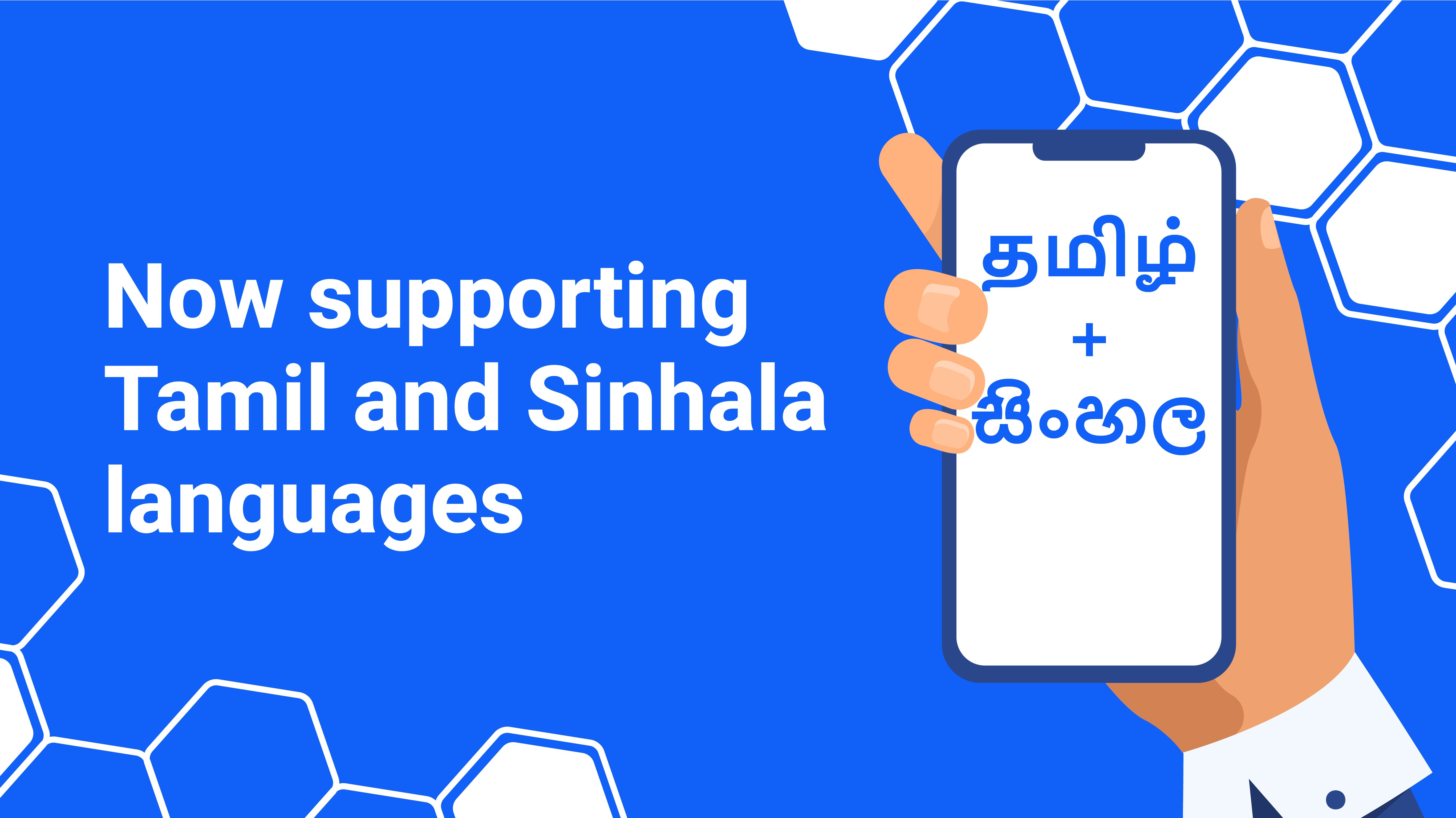 Sinhala and Tamil  Languages Now Supported on  Remitbee's Website