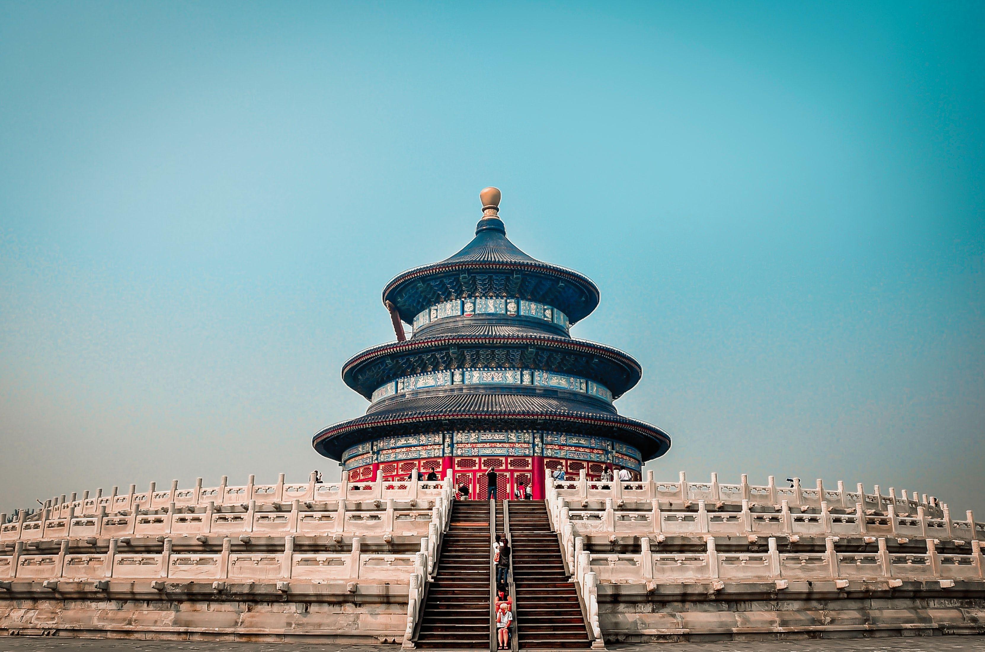 Will Beijing cut its holdings of U.S. treasury bonds?
